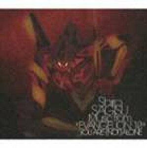 """【CD】 Shiro SAGISU Music from """"EVANGELION: 1.0 YOU ARE(NOT)ALONE"""""""