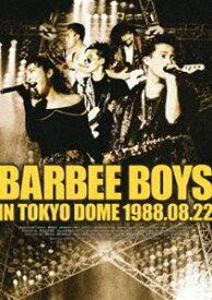 バービーボーイズ/BARBEE BOYS IN TOKYO DOME 1988.08.22 [DVD]