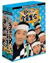 番組誕生40周年記念盤 8時だヨ! 全員集合 2008 DVD-BOX(はっぴ無し通常版) [DVD]