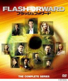 フラッシュフォワード コンパクトBOX [DVD]