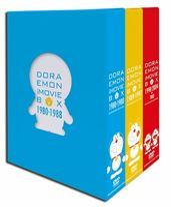 DORAEMON THE MOVIE BOX 1980-2004+TWO【スタンダード版】(DVD)