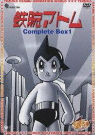 鉄腕アトム Complete BOX 1(期間限定生産) [DVD]