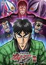 《送料無料》逆境無頼カイジ 破戒録篇 DVD-BOX II(DVD)