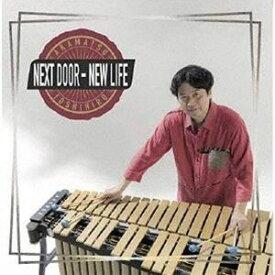 [送料無料] 赤松敏弘(vib) / Next Door - New Life [CD]