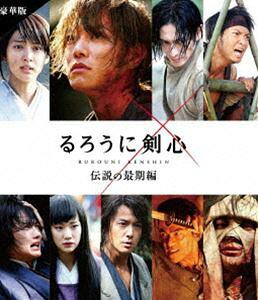 るろうに剣心 伝説の最期編 豪華版(通常仕様)Blu-ray
