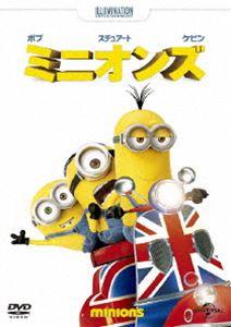ミニオンズ(DVD)
