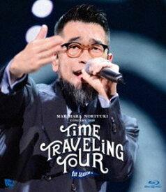 """槇原敬之/Makihara Noriyuki Concert Tour 2018 """"TIME TRAVELING TOUR"""" 1st season+ [Blu-ray]"""