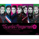 《送料無料》スカーレットピンパーネル THE SCARLET PIMPERNEL Blu-ray BOX(Blu-ray)