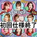 TWICE/Candy Pop(通常盤)(初回仕様)(CD)