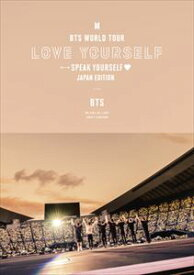 BTS WORLD TOUR'LOVE YOURSELF:SPEAK YOURSELF'-JAPAN EDITION(通常盤) [DVD]