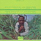 グラッセラ・オリファント(ds) / JAZZ BEST COLLECTION 1000:: グラス・イズ・グリーナー(完全生産限定盤/特別価格盤) [CD]