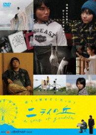 ニライの丘 a song of gondola [DVD]