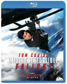 ミッション:インポッシブル/フォールアウト [Blu-ray]