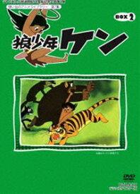 想い出のアニメライブラリー 第7集 狼少年ケン DVD-BOX Part2 デジタルリマスター版 [DVD]