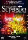 ジーザス・クライスト=スーパースター アリーナ・ツアー(DVD)