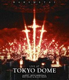BABYMETAL/LIVE AT TOKYO DOME(通常盤) [Blu-ray]