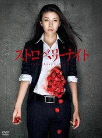 ストロベリーナイト DVD [DVD]