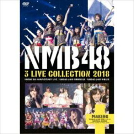 NMB48 3 LIVE COLLECTION 2018 [DVD]