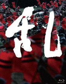 乱 4K Master Blu-ray [Blu-ray]