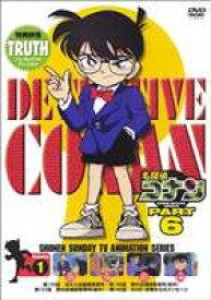 名探偵コナンDVD PART6 Vol.1 [DVD]