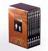 ロング・ラブレター〜漂流教室 DVD-BOX [DVD]