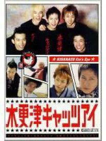 木更津キャッツアイ 第5巻 (最終巻) [DVD]