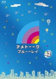アメトーーク!ブルーーレイ42 [Blu-ray]