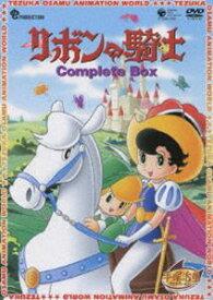 リボンの騎士 Complete BOX(期間限定生産) [DVD]