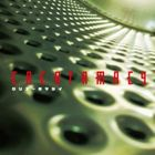 CREATAMACY(CD)