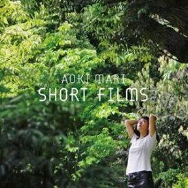 青木マリ / SHORT FILMS [CD]