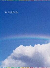 夏の恋は虹色に輝く DVD-BOX [DVD]