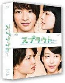 スプラウト Blu-ray BOX 豪華版(初回生産限定) [Blu-ray]