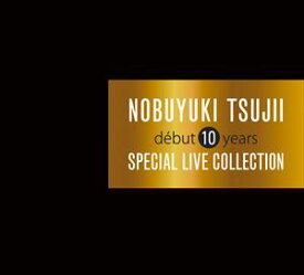辻井伸行(p) / CDデビュー10周年記念 スペシャルLIVEコレクション(初回生産限定スペシャルBOX盤/3CD+DVD) [CD]