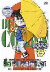 名探偵コナンDVD PART17 Vol.2 [DVD]