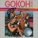 [送料無料] 踊Foot Works / GOKOH + KAMISAMA(2CD) [CD]