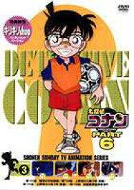 名探偵コナンDVD PART6 Vol.3 [DVD]