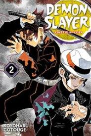 Demon Slayer: Kimetsu No Yaiba Vol. 2/鬼滅の刃 2巻