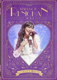 まるごとれにちゃん 2019 in カルッツかわさき LIVE DVD [DVD]