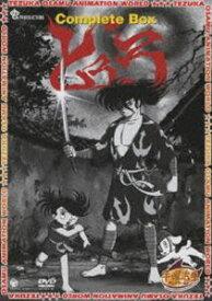 どろろ Complete BOX(期間限定生産) [DVD]