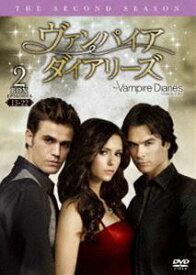 ヴァンパイア・ダイアリーズ〈セカンド・シーズン〉 コレクターズ・ボックス 2 [DVD]