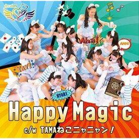 des ailes 89 / Happy Magic [CD]