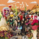日向坂46 / ってか(TYPE-B/CD+Blu-ray) (初回仕様) [CD]