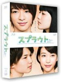 スプラウト Blu-ray BOX 通常版 [Blu-ray]