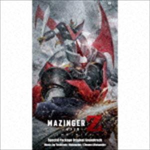 《送料無料》(オリジナル・サウンドトラック) マジンガーZ / INFINITY(特装盤)(CD)
