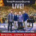ピアノ・ガイズ / ライヴ!(初回生産限定盤/2CD+DVD) [CD]