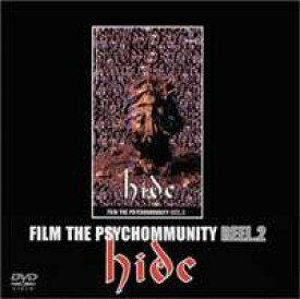 FILM THE PSYCHOMMUNITY REEL.2 [DVD]