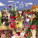 日向坂46 / ってか(TYPE-D/CD+Blu-ray) (初回仕様) [CD]