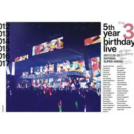 乃木坂46/5th YEAR BIRTHDAY LIVE 2017.2.20-22 SAITAMA SUPER ARENA Day3 [DVD]