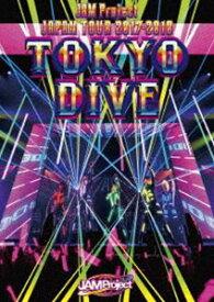 JAM Project JAPAN TOUR 2017-2018 TOKYO DIVE DVD [DVD]