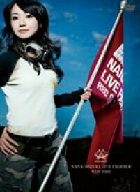 水樹奈々/NANA MIZUKI LIVE FIGHTER-RED SIDE- [DVD]